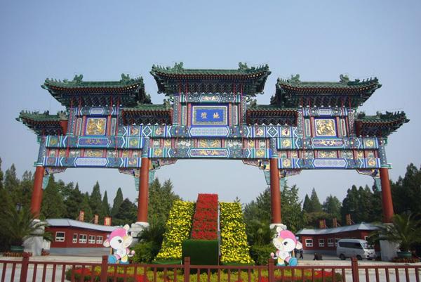 北京市地坛公园中医药健康文化节即将开幕