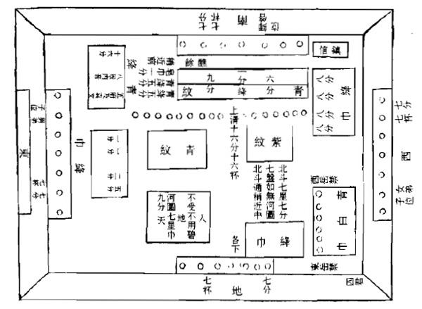 电路 电路图 电子 户型 户型图 平面图 原理图 600_439