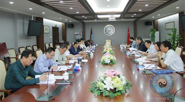 关于《中华续道藏》提案办理意见会议召开