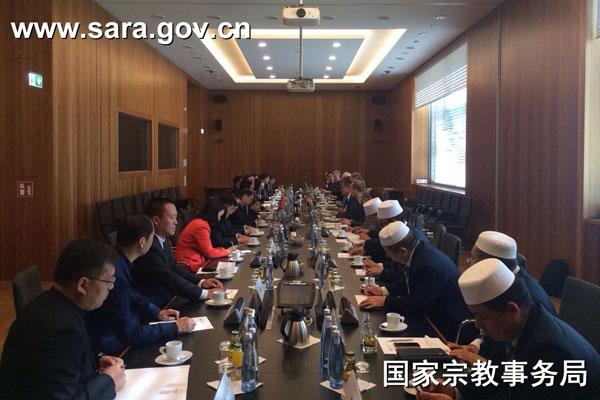 中国代表团赴德国参加中德跨宗教对话会议