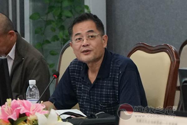 《中华续道藏》编撰规划座谈 收录标准和权威性引关注