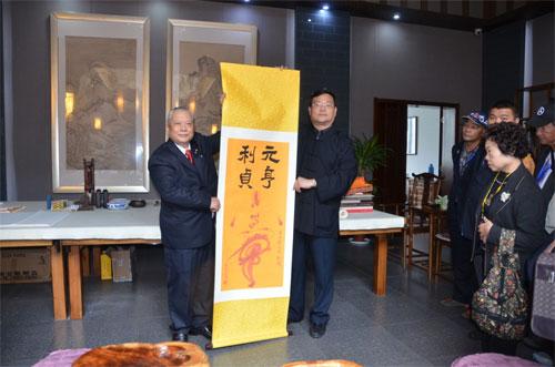 台湾中华道教文化团一行到江苏茅山道院参访