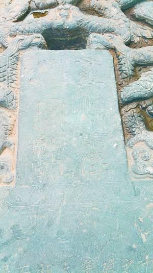 河北保定清苑区北闫庄村现明代道教石碑遗存
