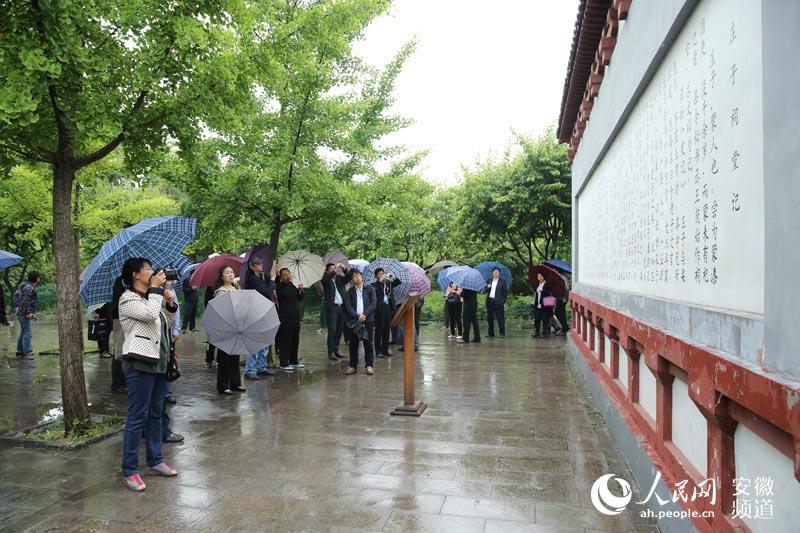 专家学者参观安徽蒙城庄子祠 感受道家文化