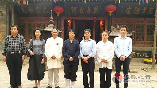 陕西省道协副会长贠信升道长一行视察青华宫