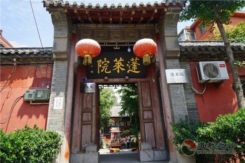山东济南蓬莱院(图集)