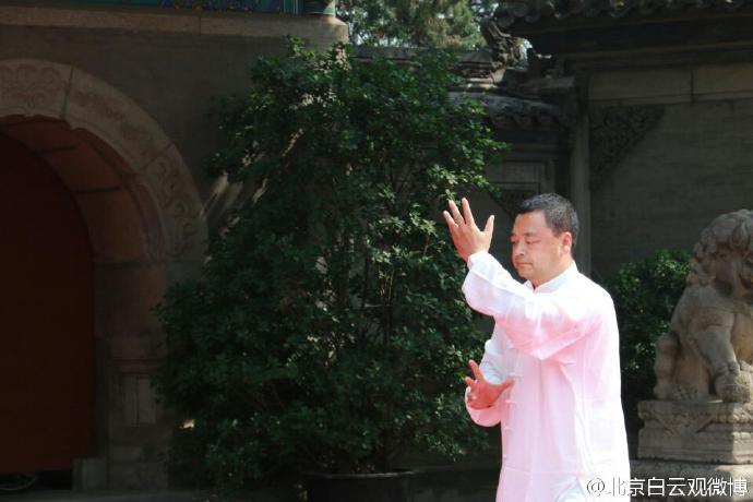 第五届白云杯太极邀请赛在北京白云观举行