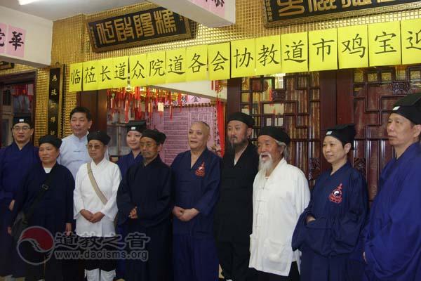 陕西省宝鸡市道教协会一行到香港参访学习