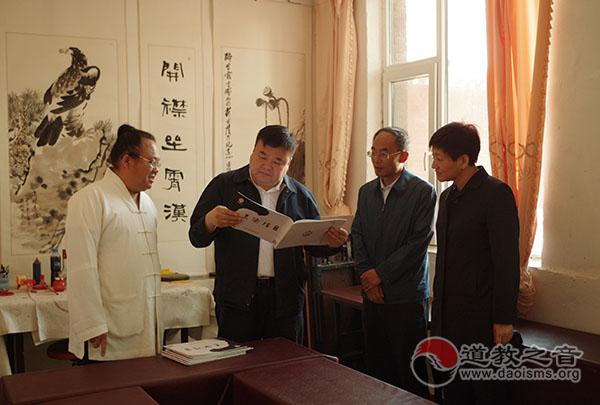 山西省太原市副市长魏民一行到居贤观调研