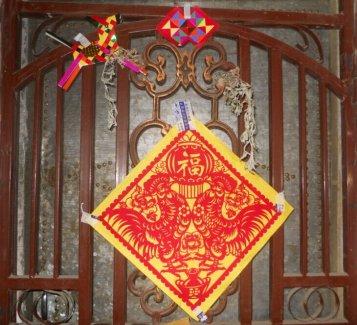 晋北应县端午节一记应县过端午节的传统特色与塔乡美食