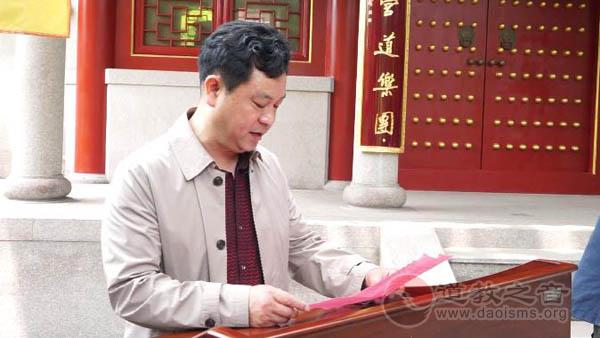 崂山道家书画院揭牌仪式暨首届书画展举行