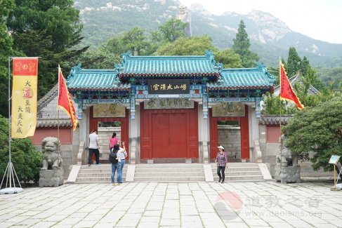 山东青岛崂山太清宫(图集)