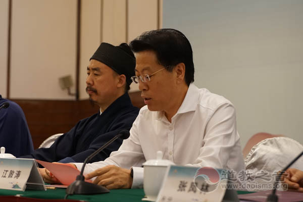 2016崂山论道活动在山东青岛圆满闭幕
