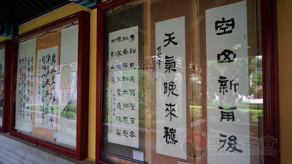 大图看2016崂山论道系列活动