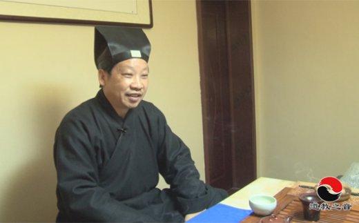 鄢金华道长:修行首先是心性的修炼(视频)
