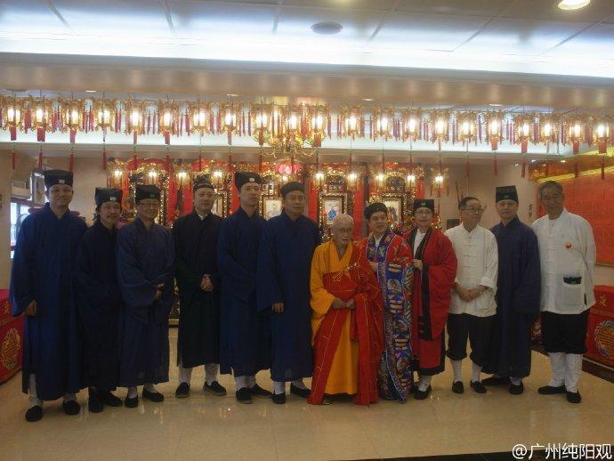 广东省广州道教协会前往香港进行交流访问