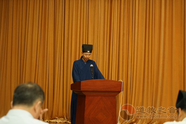 江苏省道教协会举办第九届玄门讲经活动