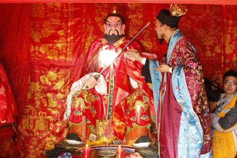 青海西宁南朔山首届道韵西源文化庙会(图集)