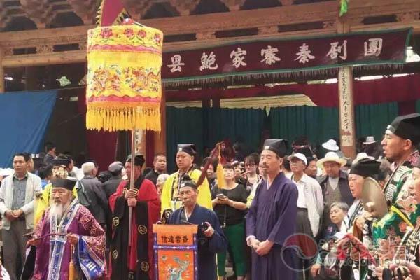 青海西宁市北山土楼观传统城堭庙会活动举行