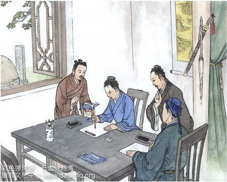 《彩色连环画·邱处机略传》(1)