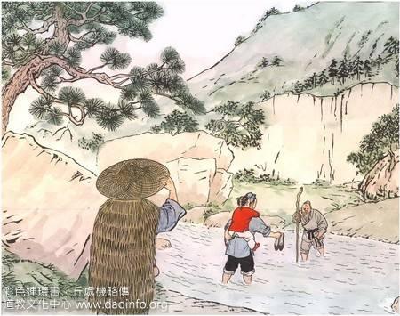 《彩色连环画·邱处机略传》(2)