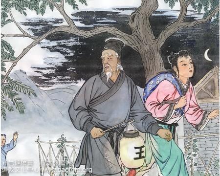 《彩色连环画·邱处机略传》(3)