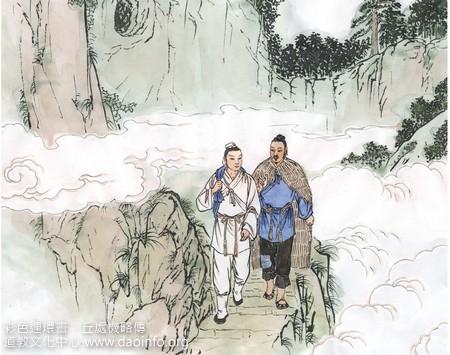 《彩色连环画·邱处机略传》(4)
