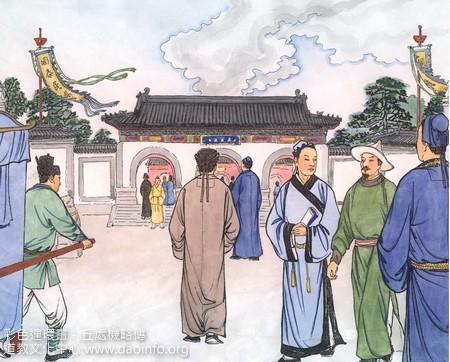 《彩色连环画·邱处机略传》(5)