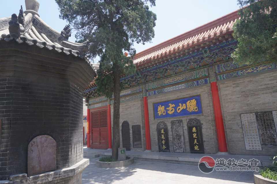 骊山老母宫