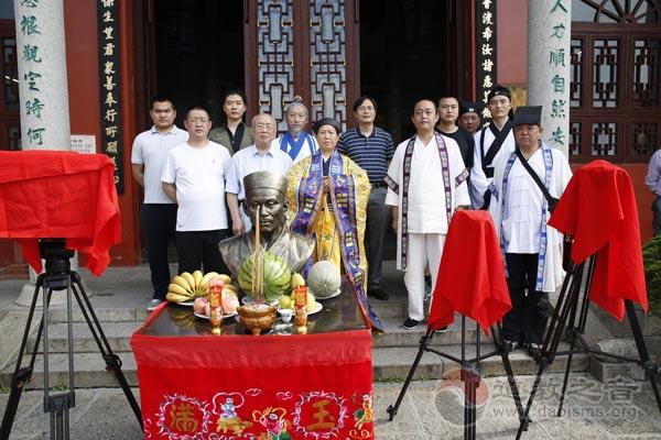 大型纪录片《冲阳仙师》在湖南南岳开机