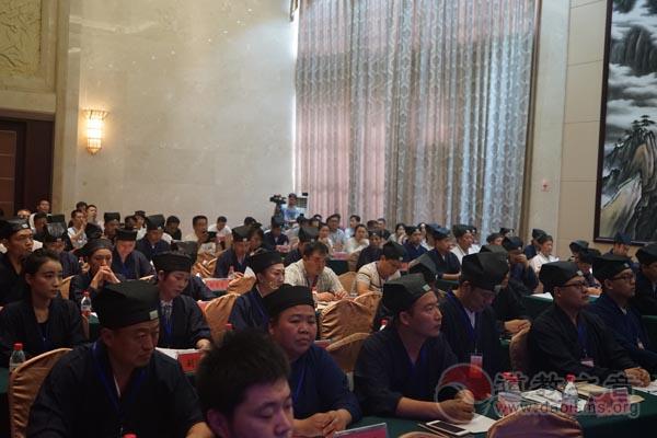 河北衡水市道协第一次代表会议预备会议召开