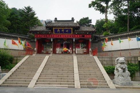 辽宁鞍山千山财神庙(图集)