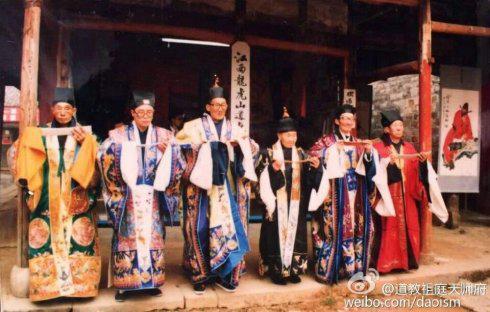 原湖南省湘潭市道教协会名誉会长董淑和道长