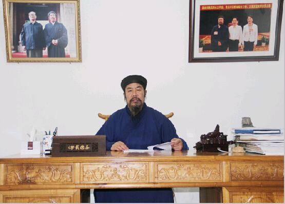 山东省道教协会副会长李宗贤道长