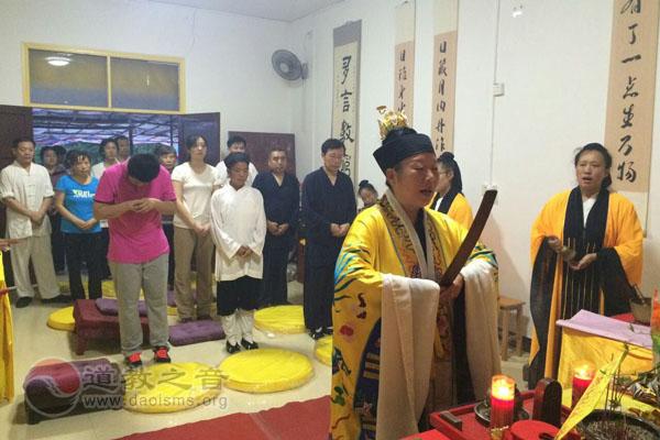 湖南张家界黄中宫张至顺道长羽化一周年纪念法会举行