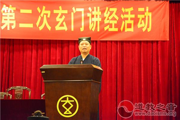 中国道教协会副会长、广东省道教协会会长赖保荣道长中对本次高质量、高水平的宣经传道活动表示肯定