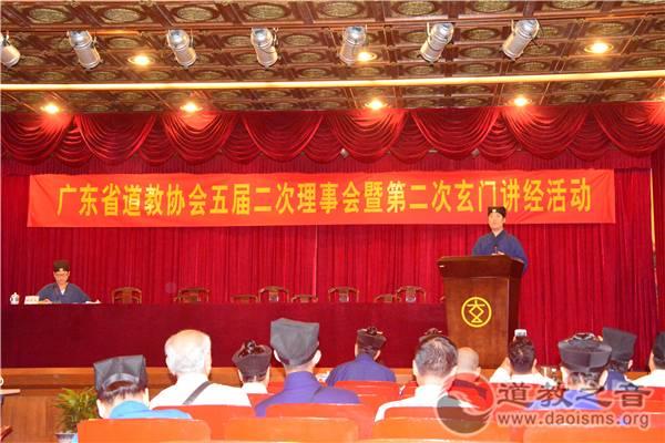 广东省广州市纯阳观雷高承道长谈公德与私德