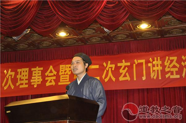 广东省肇庆市紫竹观高世桃道长以关圣帝君的民间信仰角度切入主题