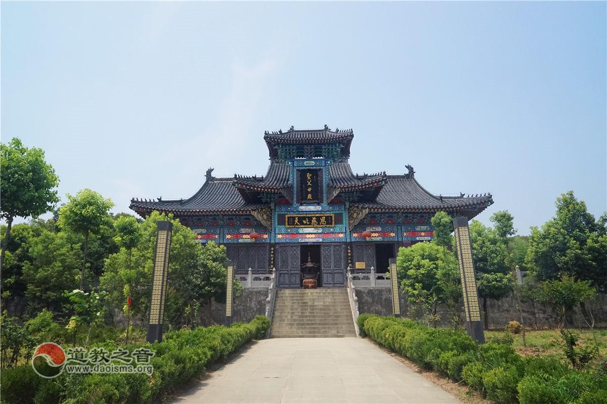元天静乐宫
