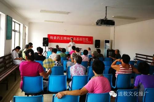 北京药王庙举行太极、书法、义诊公益活动