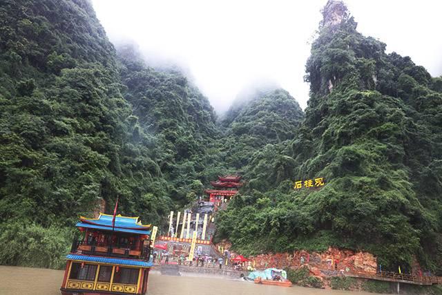 湖北省清江石柱观道教文化风景区正式开园