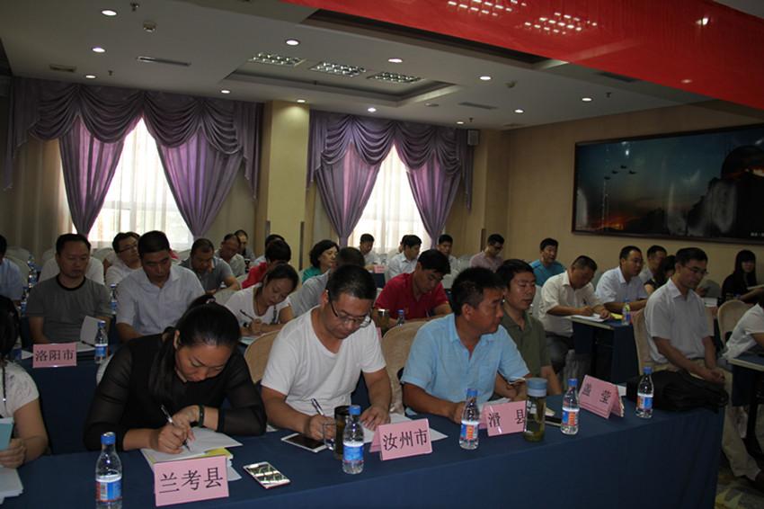 河南省民宗系统举办推进依法行政培训班