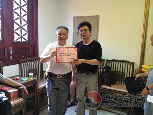 """江苏省苏州市城隍庙正式成立""""城隍庙书画院"""""""