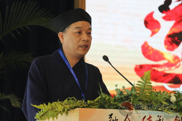 2016中国(温州)新媒体与道教文化发展高峰论坛开幕