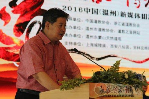 王健:道教界与新媒体要整合力量深化合作,共同释放和传播正能量