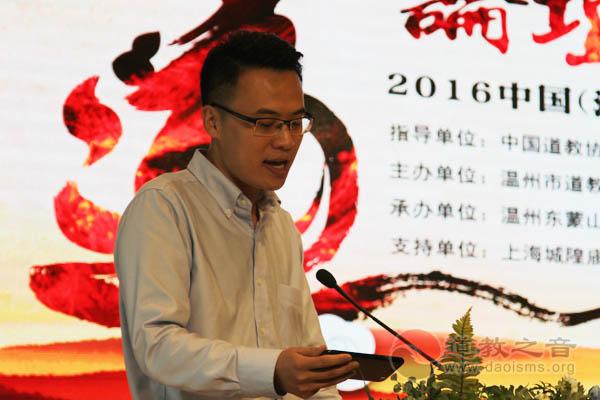转型中的中国道教互联网建设与新媒体传播平台发展