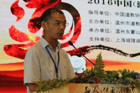 蒋门马:利用新媒体弘扬道教文化的构想