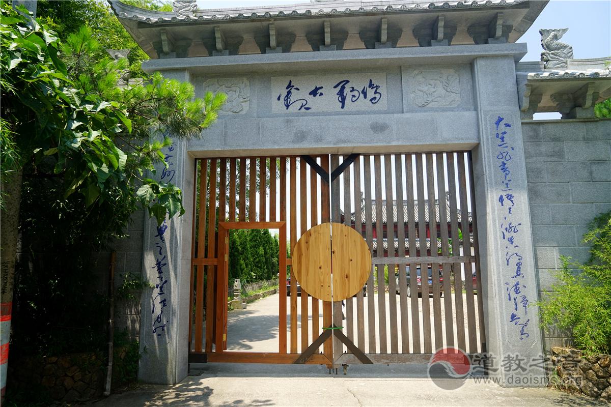 台州桐柏宫(新修)