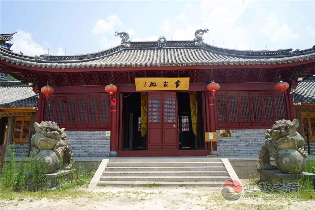 台州市天台山桐柏宫(图集)