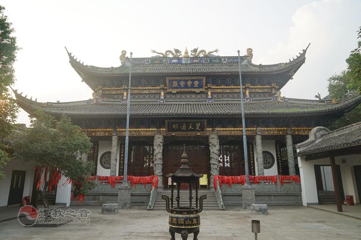 浙江杭州玉皇山福星观